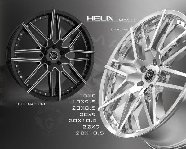 Gima -11 Helix Wheels